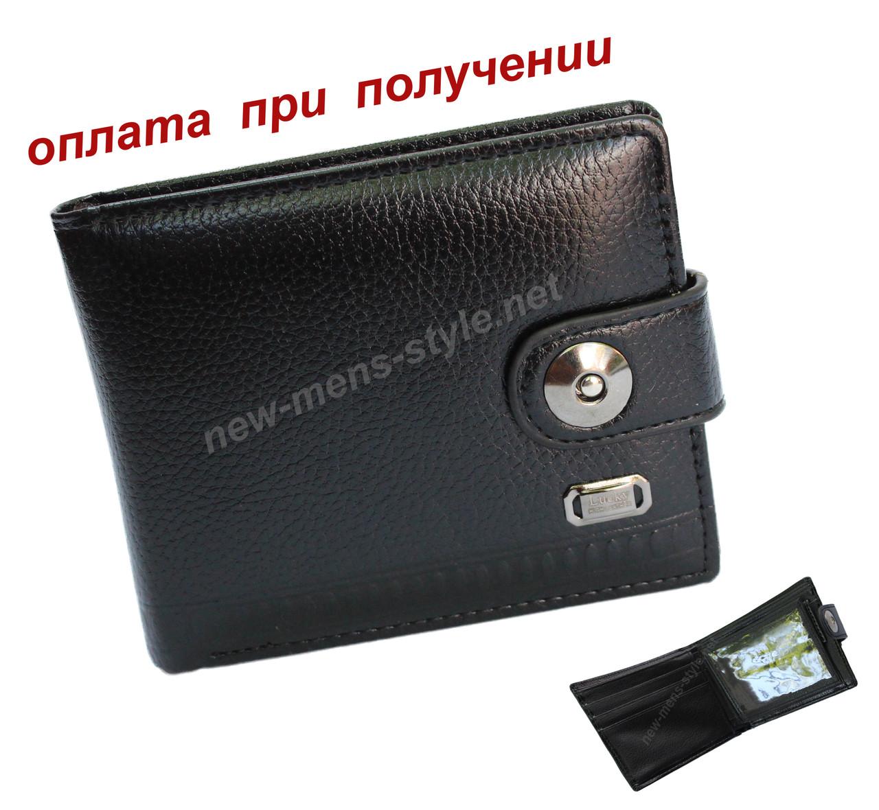 Мужской чоловічий кожаный шкіряний кошелек портмоне гаманець Lucky NEW