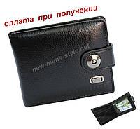 Мужской чоловічий кожаный шкіряний кошелек портмоне гаманець Lucky NEW, фото 1