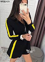 Платье женское спортивное чёрное желтое красное голубое