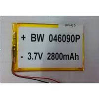 Аккумулятор литий-полимерный 046090P 3.7V 2800mAh