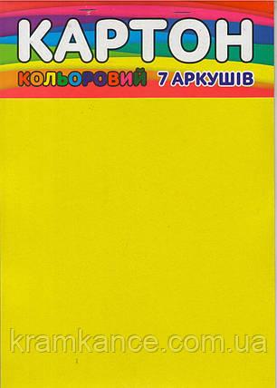 Картон цветной А4  ФОП Зибнев, фото 2