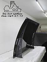 Металлический сборный козырёк Dash'Ok Фауна (1,5М * 1М) с монолитным поликарбонатом 4 мм