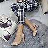 Туфли женские бежевые замшевые  13049