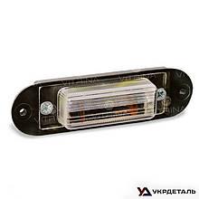 Фонарь (подсветка номера) без лампы белый   Ф-405 (VTR)