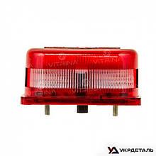 Фонарь подсветка номера красный 12/24В   Ф-131-02 (VTR)
