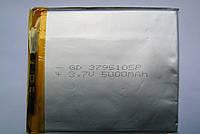 Аккумулятор литий-полимерный 3795105P 3.7V 5000mAh