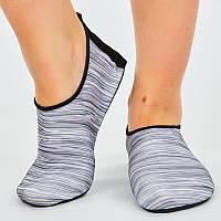 Обувь Skin Shoes для плавания, спорта и йоги PL-0419-GR