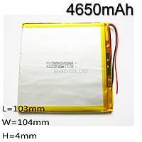 Аккумулятор литий-полимерный 04104103P 3.7V 4650mAh