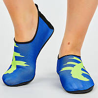 Обувь для плавания, спорта и йоги Skin Shoes, р-р S-3XL-34-45, 20-29см., синий (PL-0419-BL)