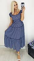 """Приталенное летнее платье-сарафан в горошек """"Liza"""" с коротким рукавом (большие размеры)"""