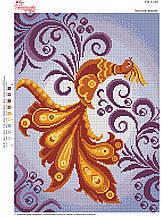 Вышивка бисером Золотий павич №145