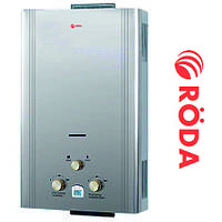 """Газовая колонка RODA JSD20-A6 """"Серебро"""", Германия ( 10л в мин. автомат)"""
