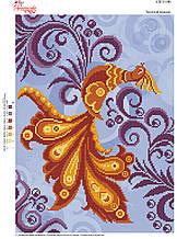 Вышивка бисером Золотий павич №146