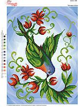 Вышивка бисером Зелена птиця №148