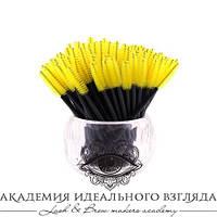 Щеточка для бровей и ресниц  (упаковка 50шт)
