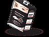 Штамп пудра для бровей за три секунды  Eyebrow Beauty Stamp (Реплика), фото 10