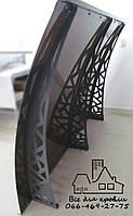 Металлический сборный козырёк Dash'Ok Хайтек(1,5М * 1М) с монолитным поликарбонатом 3 мм