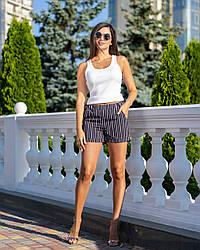 Женские легкие летние шорты в полоску