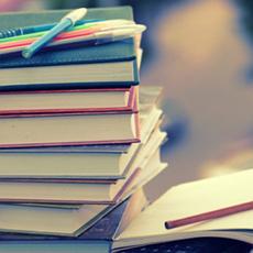 Учебная литература оптом