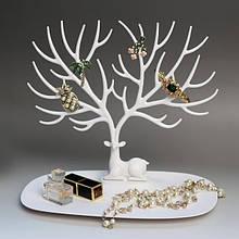 Оригінальна підставка для прикрас у вигляді оленя білого кольору My Little Deer Tray