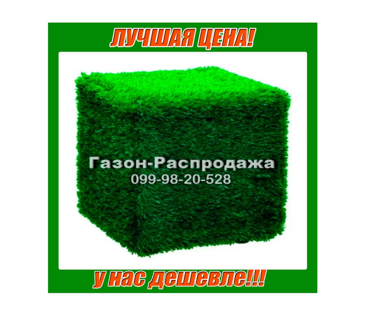 70грн/кг мешок 25кг Газон-Распродажа 2021 семена газонных трав оптом по низким ценам