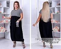 Платье Ярина ткань софт