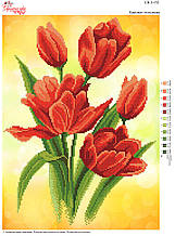 Вышивка бисером Червоні тюльпани  №152