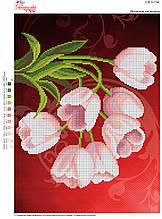 Вышивка бисером Весняні тюльпани  №154