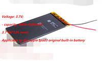 Аккумулятор литий-полимерный 3766125P 3.7V 4000mAh