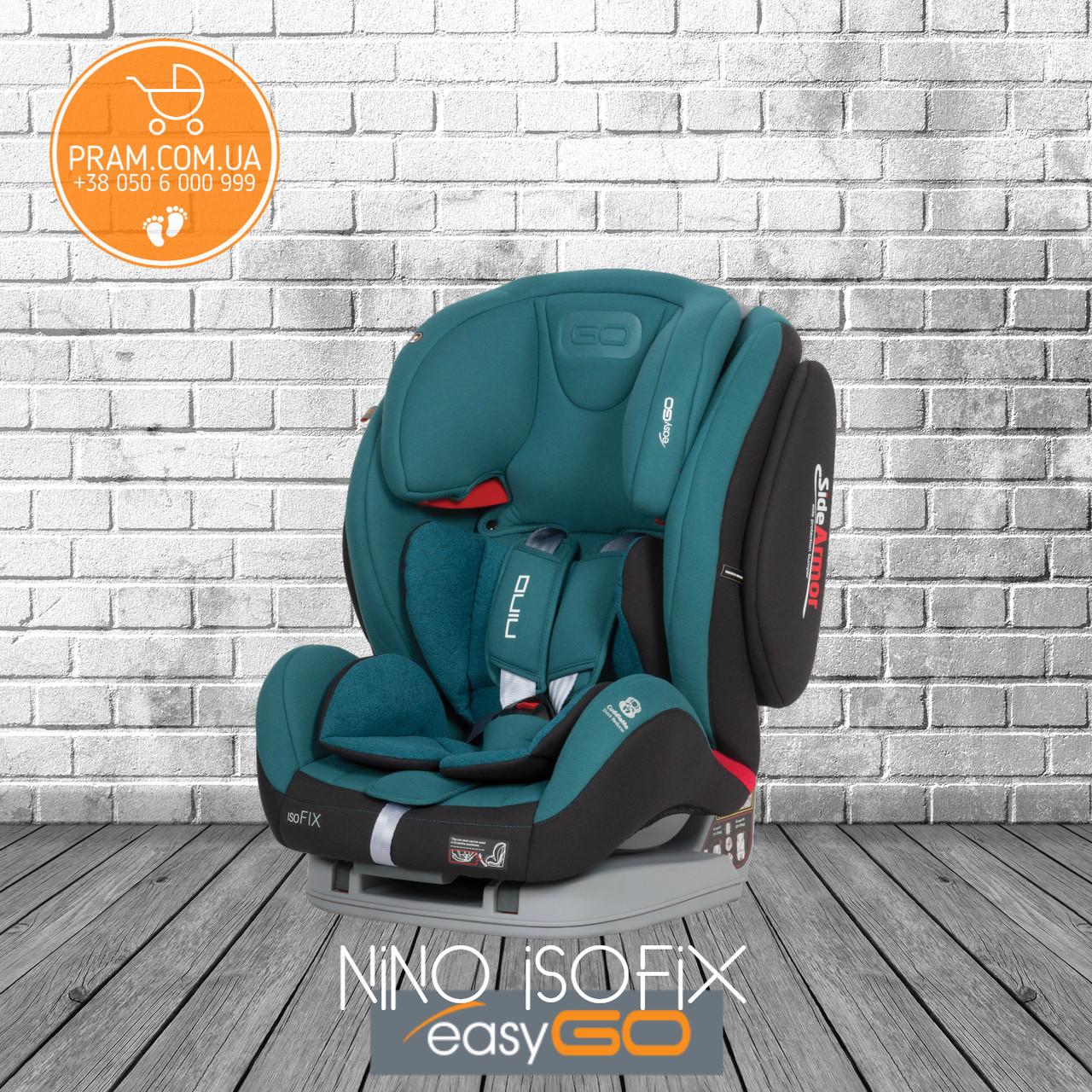 EasyGO NINO ISOFIX автокресло группы 1-2-3 (9-36 kg) Adriatic Бирюзовый