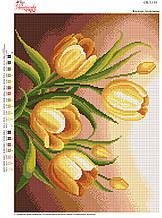 Вышивка бисером Жовті тюльпани №155