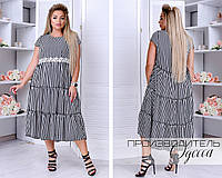 Платье Тамара трапеция с кружевом