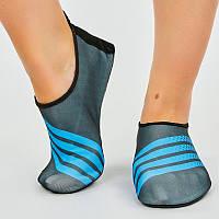 Обувь для плавания, спорта и йоги Skin Shoes, р-р S-3XL-34-45, 20-29см., синий (PL-0417-BL), фото 1