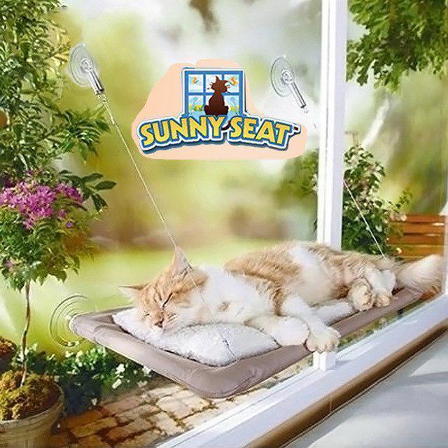 Оконная полка-кровать для кота  Sunny Seat