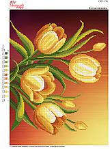 Вышивка бисером Жовті тюльпани №156