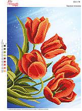 Вышивка бисером Червоні тюльпани №158