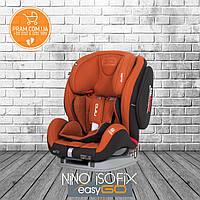 EasyGO NINO ISOFIX автокресло группы 1-2-3 (9-36 kg) Copper Оранжевый