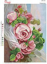 Вышивка бисером Рожеві троянди №161