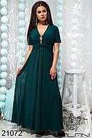 Вечернее бутылочное шифоновое платье в пол большой размер