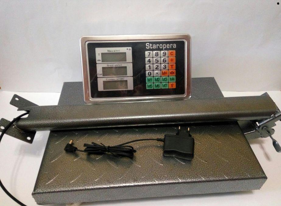 Рыночные электронные торговые весы Opera Plus  200 кг складные