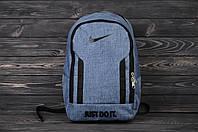 Рюкзак городской качественный спортивный Nike, цвет синий джинс