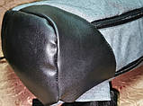 Рюкзак молодежный FILA  городской мужской с кожаными вставками., фото 4