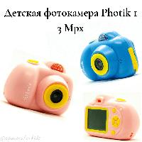 Детский цифровой фотоаппарат Photik 1