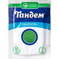 """Прилипатель для фунгицидов, инсектицидов, гербицидов """"Тандем"""" (10 мл) от Ukravit (оригинал)"""