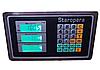 Рыночные электронные торговые весы | Ваги торговельні ринкові StarOpera  200 кг (складные), фото 3