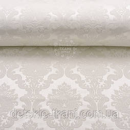 Ткань жаккард для покрывал молочного цвета с крупным узором (№2370)