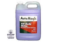 Auto Magic 49 BODY SHINE Лубрикант-средство для удаления пятен