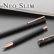 Ручки серии NEO Slim
