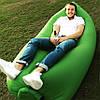 Ламзак| диван| надувной матрас| мешок | Lamzac AIR CUSHION | ЗЕЛЕНЫЙ|, фото 5