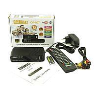 T2 тюнер | цифровой ресивер т2 | для тв OPERASKY OP-507 HD - DVB-T2 (Питание 12V)